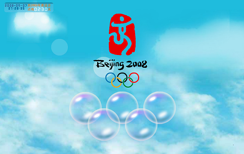 olympics2008