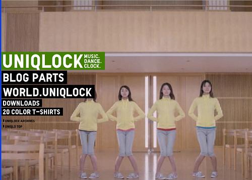 uniqlock