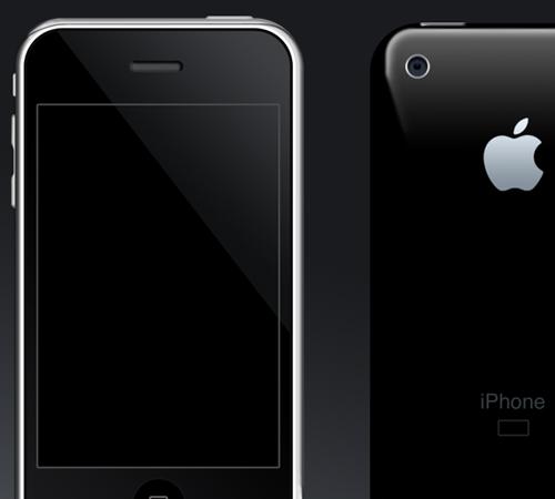 iphone 3g interface